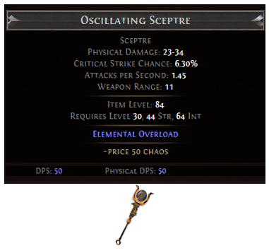 Eagle Crack Oscillating Sceptre