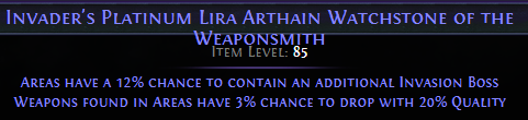 Platinum Lira Arthain Watchstone
