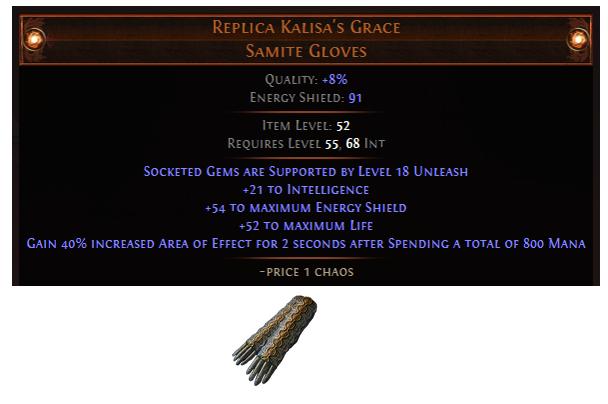 Replica Kalisa's Grace