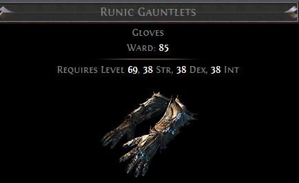 Runic Gauntlets PoE