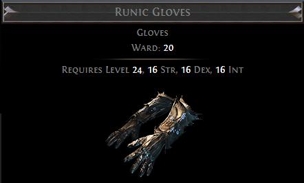 Runic Gloves PoE