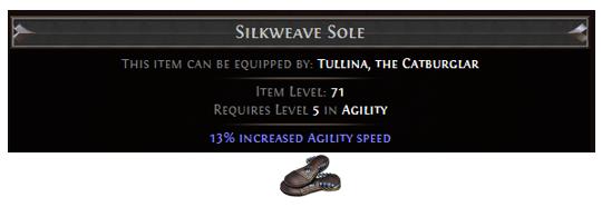 Silkweave Sole