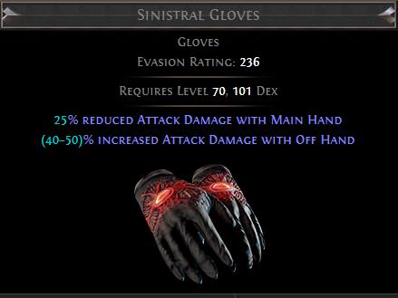 Sinistral Gloves