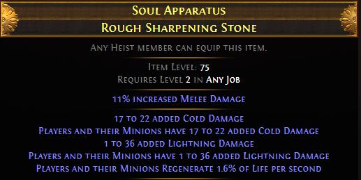 Soul Apparatus Rough Sharpening Stone