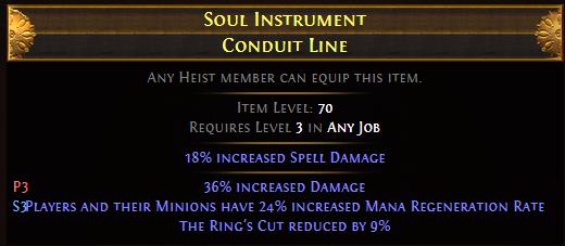 Soul Instrument Conduit Line