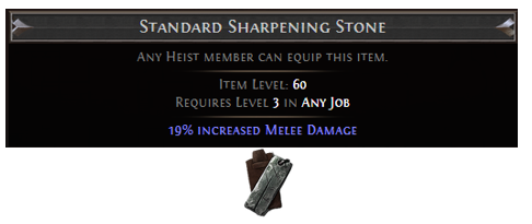Standard Sharpening Stone