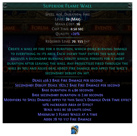 Superior Flame Wall