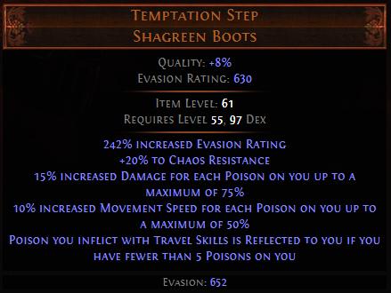 Temptation Step