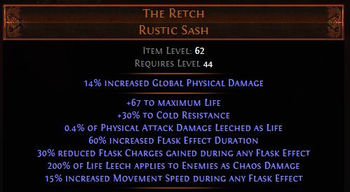 The Retch