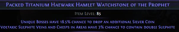 Titanium Haewark Hamlet Watchstone