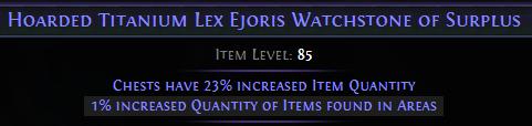 Titanium Lex Ejoris Watchstone