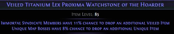 Titanium Lex Proxima Watchstone