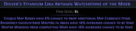 Titanium Lira Arthain Watchstone