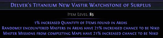 Titanium New Vastir Watchstone