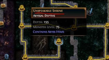 Unspeakable Shrine