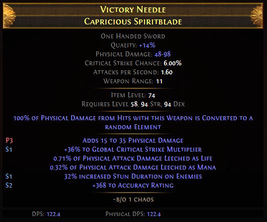 Victory Needle Capricious Spiritblade