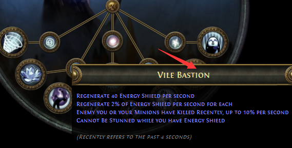 Vile Bastion