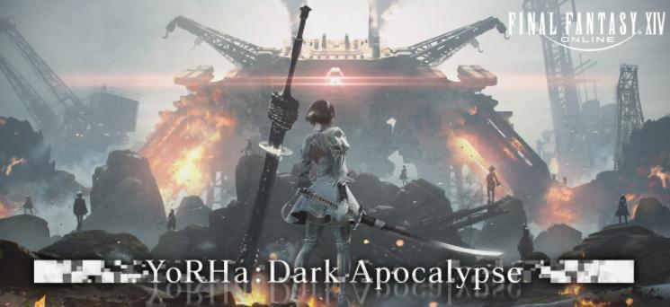 YoRHa: Dark Apocalypse
